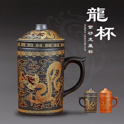 紫砂杯带盖过滤内胆泡茶杯办公男士陶瓷个人专用大号主人杯茶杯