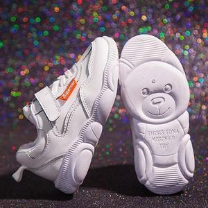 女童鞋子2019新款春秋季儿童运动鞋小熊鞋网面透气童鞋老爹鞋白鞋