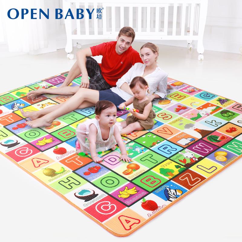 欧培宝宝爬行垫加厚环保客厅婴儿童爬爬垫家用防潮地垫子折叠防摔