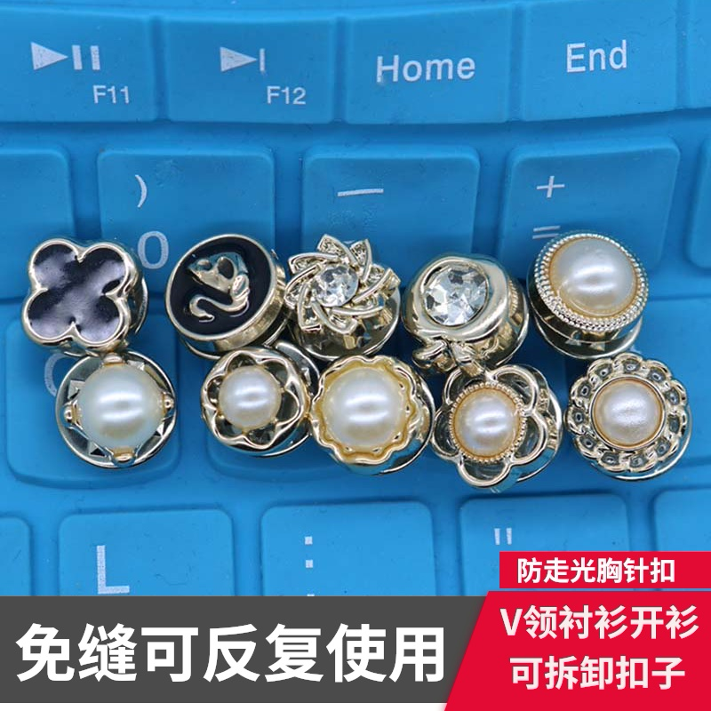 Light proof button sewing free clothing Brooch collar shirt invisible hidden button womens Pearl collar fixed decorative button
