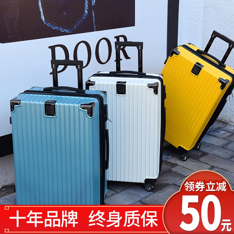 大容量の学生のスーツケースの女性ネットの赤い新型のins湿っている男性の旅行箱のスーツケースのパスワード箱の万向輪