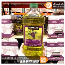 食用油无添加葡缇泉小瓶葡萄籽油婴儿宝宝孕妇吃买一赠一