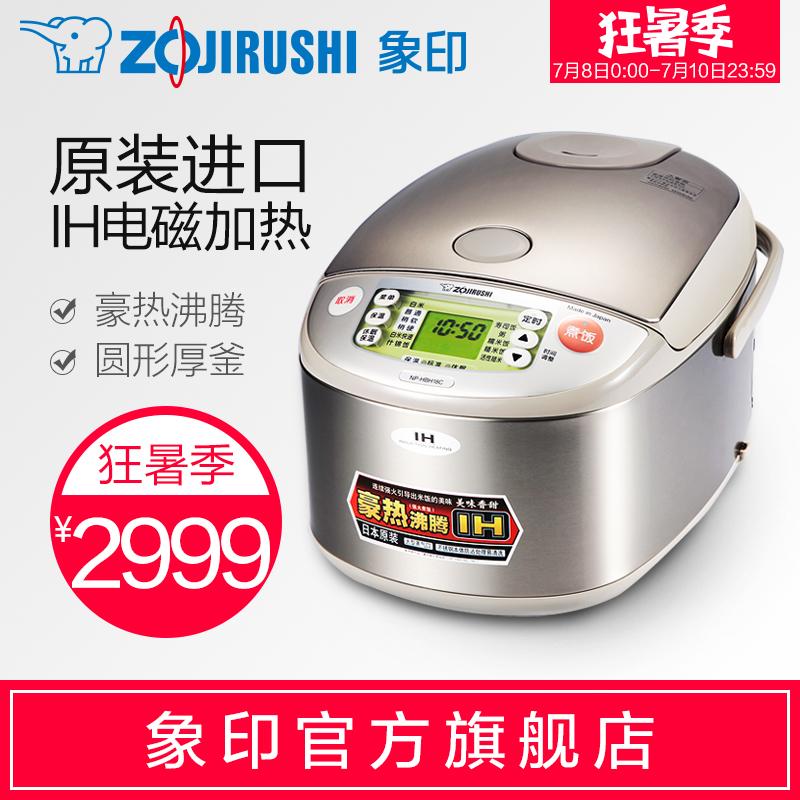 ZOJIRUSHI/象印 NP-HBH18C电饭煲日本进口IH智能家用电饭锅6-10人