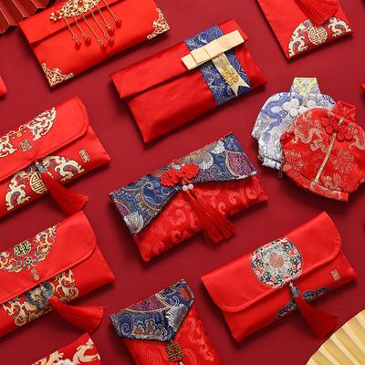 红包结婚个性创意大号万元红包袋婚礼改口高档锦缎布艺新款利是封