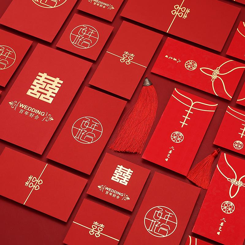 结婚红包个性创意高档中国风婚礼塞门利是封改口堵门小号小红包袋 Изображение 1