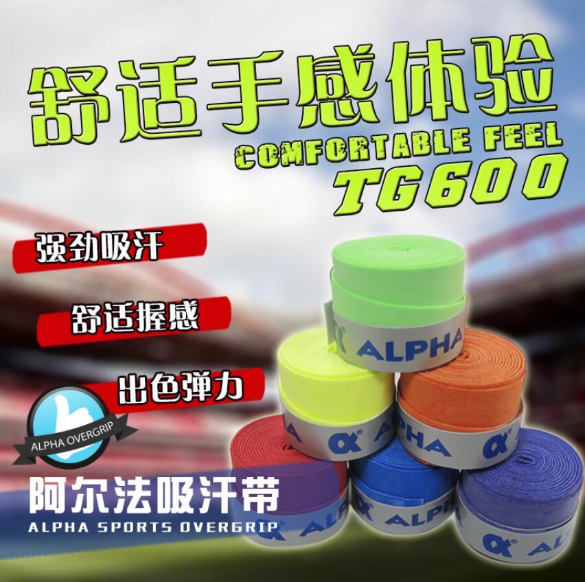20 белый пакет аль франция ALPHA Aquazorb скраб пот полосы обмотка на ручку TG600 TG650