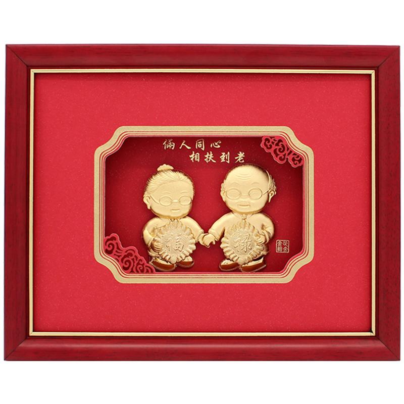 两人同心新婚结婚礼物实用金婚纪念品贺寿送父母长辈生日礼品
