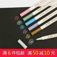 Sta краски карандаш альбомы карандаш DIY ребро 10 коробку один из рука счет живопись граффити рука проводка