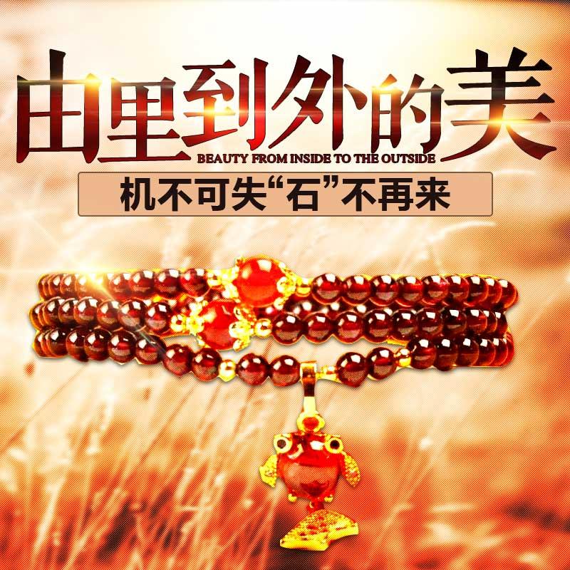Natural Genuine purple tooth BLACK GARNET BRACELET womens three circle Wine Red Beads Bracelet