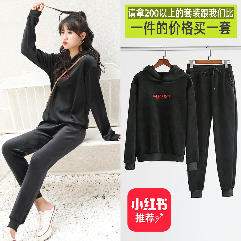 Sportswear suit womens outer wear Plush thickened super soft autumn cotton trousers casual loose binding winter Little Red Book pants