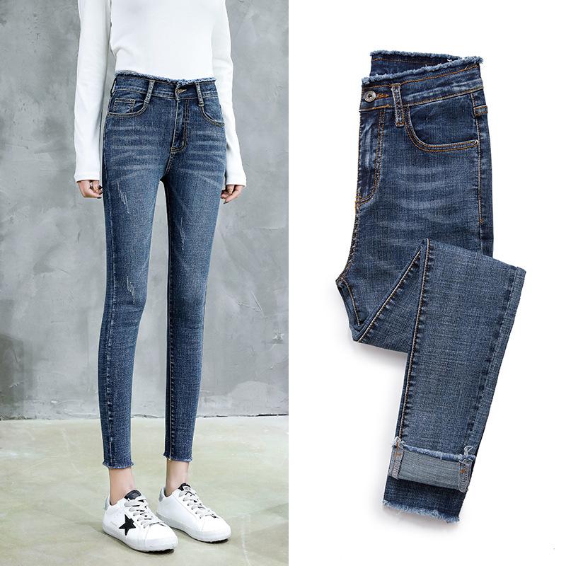 牛仔裤女修身显瘦春季高腰九分裤薄款弹力紧身小脚加毛边2021新款