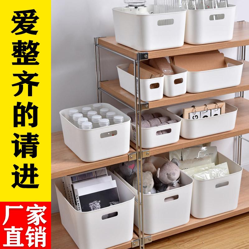 装衣服收纳箱书储塑料物箱桌面收纳盒玩具筐杂物零食衣物整理箱子