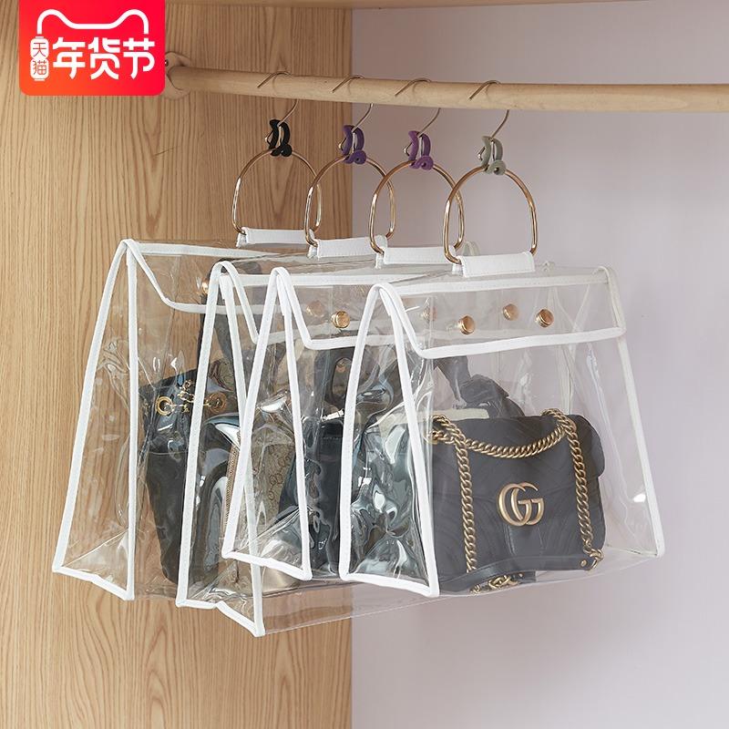 收纳整理挂袋新品特惠