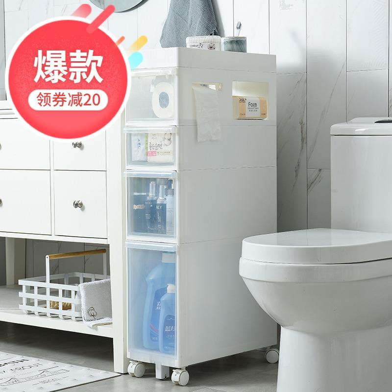 百露卫生间置物架落地洗衣机浴室马桶夹缝收纳柜洗手间厕所侧边窄