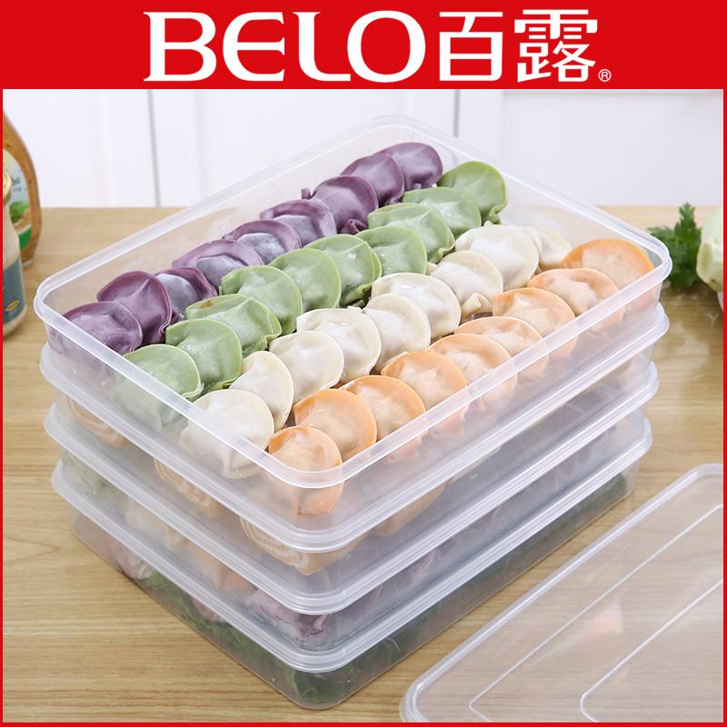 百露3个装饺子盒 冻饺子冰箱冷冻食物家用保鲜无格饺子鸡蛋收纳盒