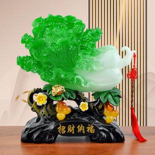 新中式招財玉白菜百財如意客廳電視櫃酒櫃家居裝飾品擺件高檔禮品