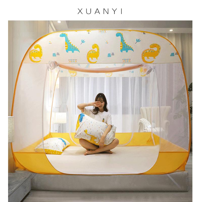 夏季蚊帐家用蒙古包免安装加密加厚1.5m米床1.8m米三开门学生宿舍
