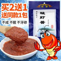 虾酱 即食蜢虾酱80g*10袋 山东烟台青岛特产烟海蜢子虾酱虾子酱