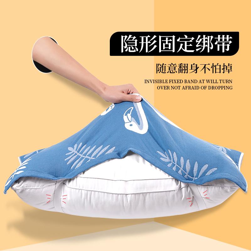 夏季枕巾枕套纯棉情侣一对装冰丝全棉男生儿童高档固定防滑不脱落