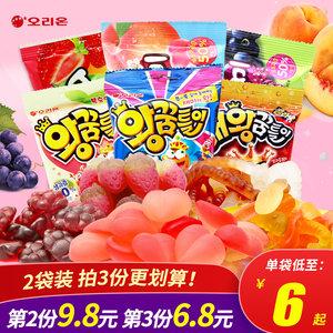 韩国进口食品好丽友水果味软糖x2袋桃子葡萄草莓味儿童糖果小零食