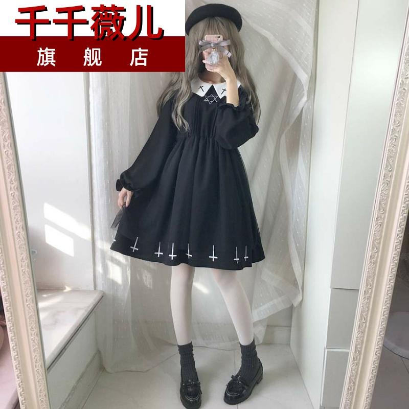 100.50元包邮新款热卖 正版黑暗系lolita日常洋装连衣裙星空全套装萝莉塔裙子