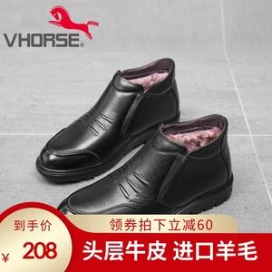 烈马棉鞋男冬季商务正装高帮皮鞋男士加绒加厚真皮保暖羊毛爸爸鞋