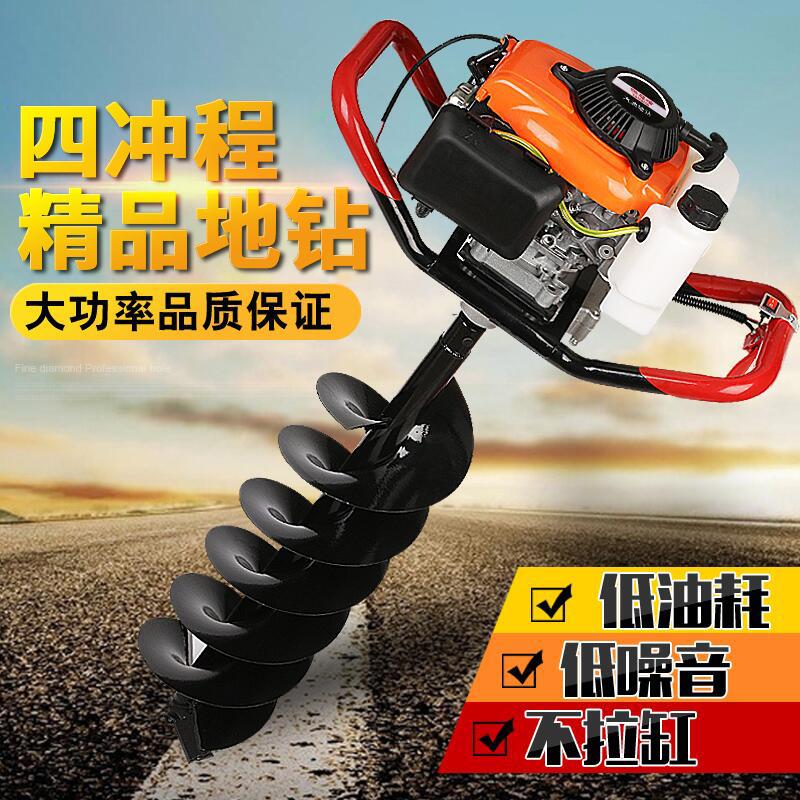 Wuyang honda Двигатель буровой и копающий станок Четырехтактные мощные многофункциональные свайные машины для посадки деревьев