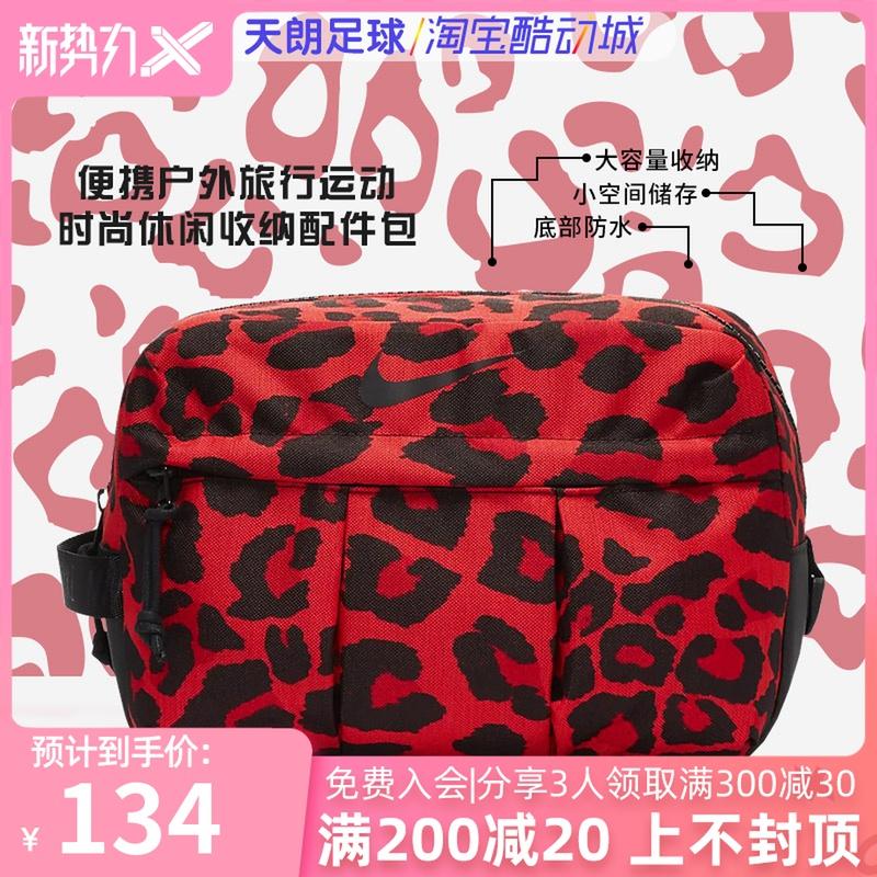 Спортивные сумки / Рюкзаки / Чемоданы Артикул 598287691463