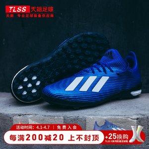 天朗足球阿迪达斯x 19.1 tf足球鞋