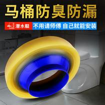 老式马桶通用水箱抽水水件座便器浮球配件进水器马桶配件进水阀