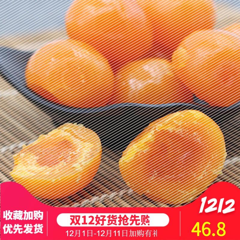 。【三湘咸蛋黄 30个装】鸭蛋黄纯手工制作 粽子蛋黄酥月饼烘焙原