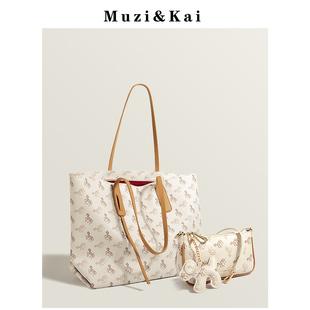 Muzi&Kai买一送一大容量包包女包2021新款简约单肩腋下百搭托特包
