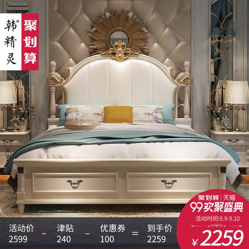 韩精灵轻奢美式床欧式床法式床双人1.8主卧床婚床公主床简约现代
