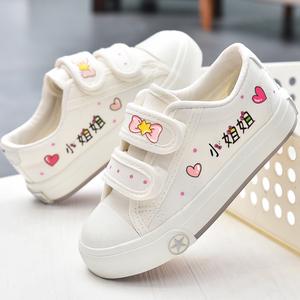领1元券购买儿童女童魔术贴2020春季新款童鞋