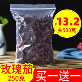 洛神茶花玫瑰茄干云南整朵正品特级新鲜洛神果搭陈皮花茶花草茶叶图片