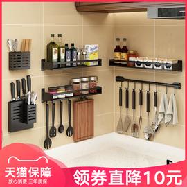 厨房置物架壁挂式免打孔调味调料用品家用大全神器刀架挂架收纳架