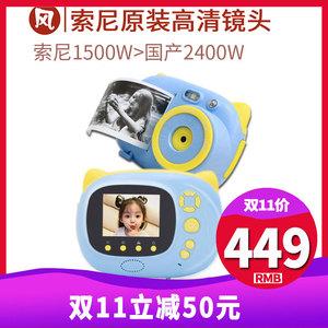 儿童照相机拍立得玩具可拍照打印迷你小单反数码相机女孩生日礼物
