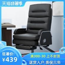 老板椅家用办公椅舒适久坐电脑椅靠背简约转椅升降工学可躺座椅