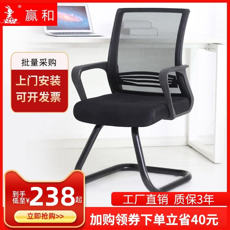 Офисные стулья / Компьютерные кресла Артикул 520228100475