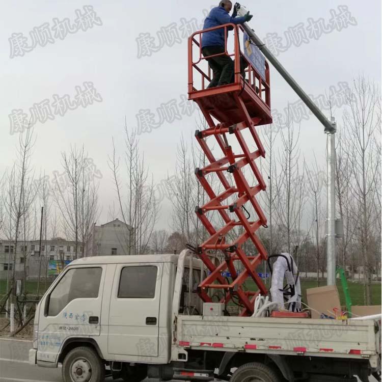 车载式电动液压升降机6/8米剪叉升降平台皮卡车路灯监控维修云梯