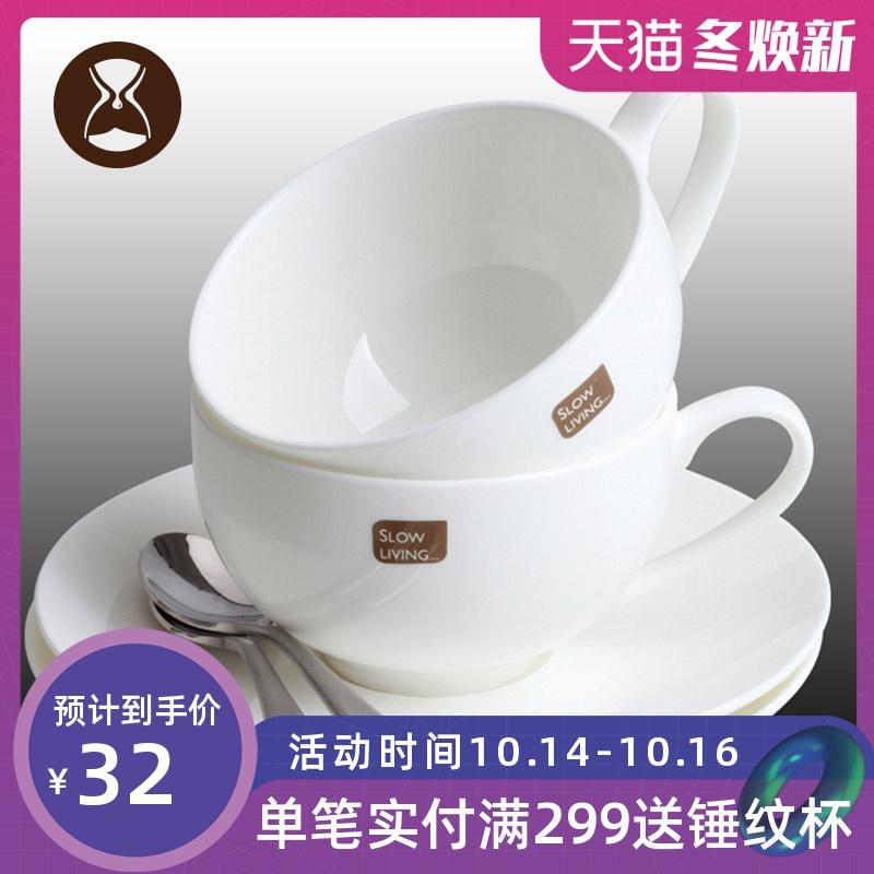 泰摩 骨瓷咖啡杯碟套装 典雅简约咖啡器具欧式下午茶杯子配咖啡勺