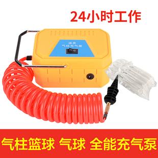 气柱膜充气泵连续充气机电动打气筒打气泵 自动充气筒打气柱袋