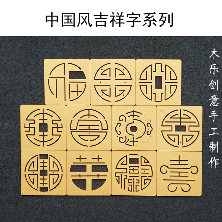Электронные устройства с письменным вводом символов Артикул 549553048684