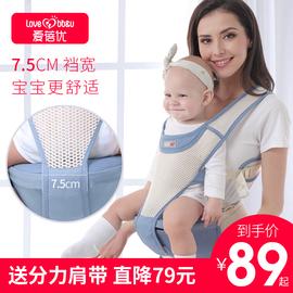 婴儿背带外出简易多功能四季腰凳宝宝前抱式轻便小孩抱娃神器夏季图片