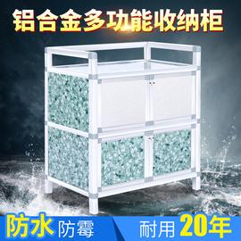 碗柜简易餐边柜厨柜多层组装柜不生锈铝合金柜橱柜厨房收纳柜包邮