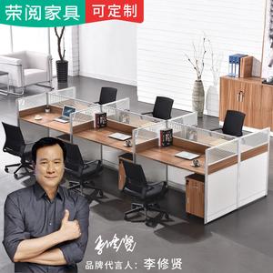 职员办公桌6人位简约现代办公室员工桌椅组合4人隔断屏风办公家具