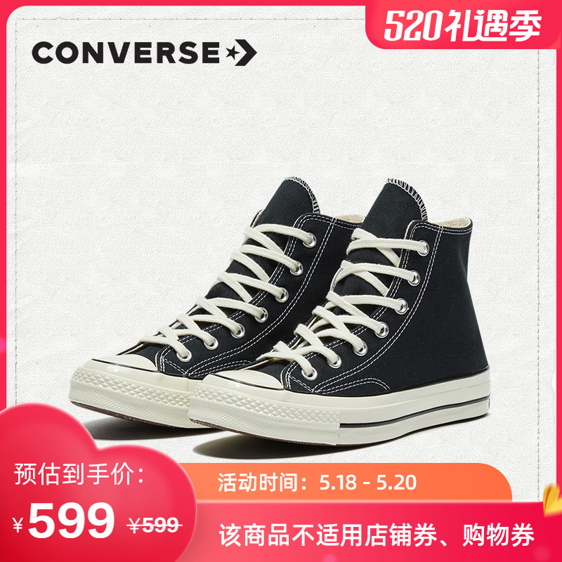CONVERSE Converse official 1970s high-top classic Samsung standard canvas shoes men and women casual shoes 162050C