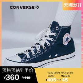CONVERSE匡威官方All Star经典款复古帆布鞋休闲百搭运动鞋102307图片