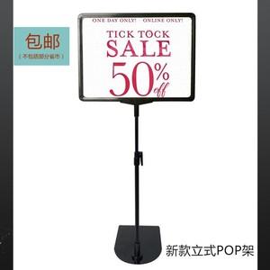 商业广告立牌指示牌A4POP展示立式广告牌导向指示水牌伸缩宣传架