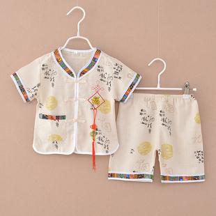 儿童汉服男童唐装中国风童装夏季宝宝短袖棉麻套装小孩复古名族风